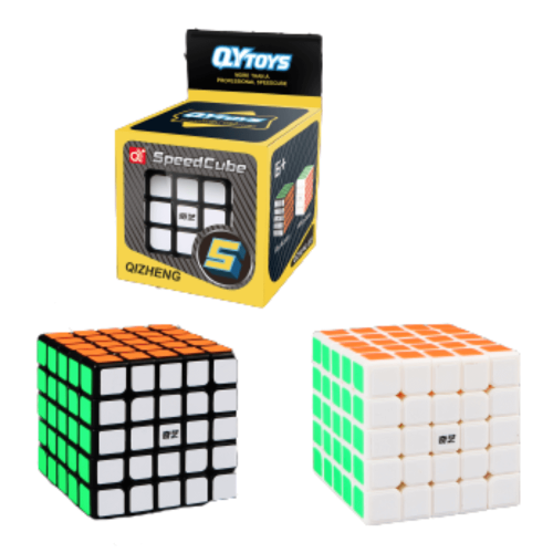 EDUCATIONAL 5X5 SPEED MAGIC CUBE LEARNING TOY