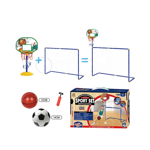 FOOTBALL AND BASKETBALL SET 2 IN 1 FOR KIDS