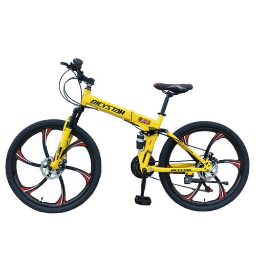 BICYCLE FOLDING MOUNTAIN 26 INCH YELLOW