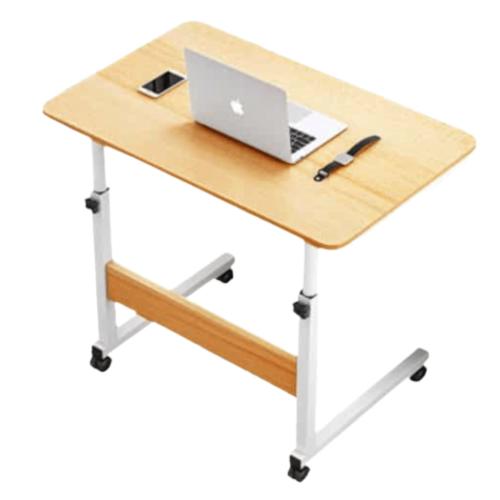 SMALL ADJUSTABLE TABLE MULTIFUNCTIONAL