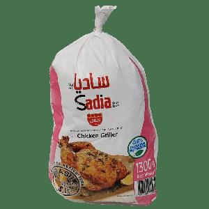 SADIA GRILLER CHICKEN 1300GM