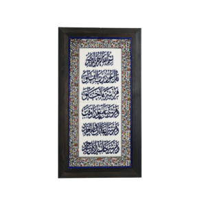 HORIZONTAL CERAMIC WITH WOODEN FRAME
